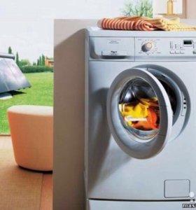 Профессиональный ремонт и уст. стиральных машин