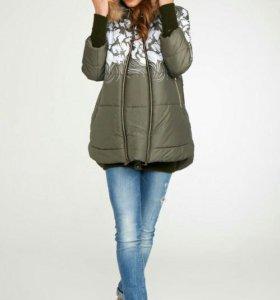 Куртка зимняя для беременных Modress