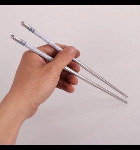 Металлические китайские палочки