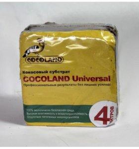 Кокосовый субстрат Cocoland Universal 4л