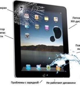 Ремонт планшета, ноутбуков