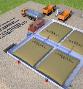 Мягкий эластичный резервуар МР-НТ 250Н емкость