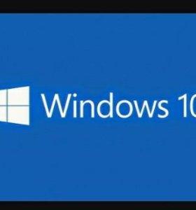 Перебью Windows10