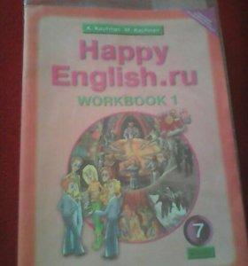 Тпо по английскому языку 7 класс к учебнику кауфма