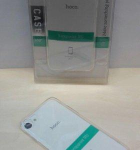 Силиконовый чехол для 7 айфона
