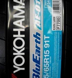 Шина Yokohama 195/65R15 AE01