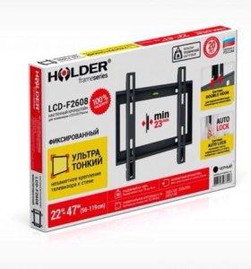 Подставка-кронштейн под TV Holder LCD-F2608
