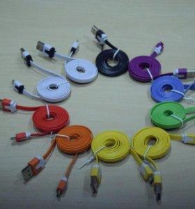 Модный кабель микро юсб для телефонов и планшетов
