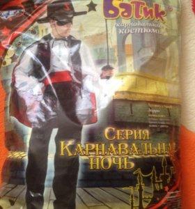 Карнавальный костюм зороо