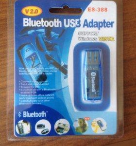 Bluetooth USB adapter ES-388 v2.0