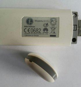 Прошитые Huawei E173 и Huawei E1550