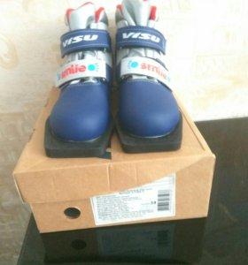 Ботинки лыжные, новые