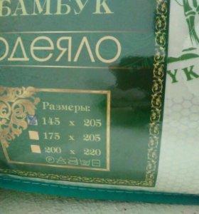 Одеяло 1,5 сп.