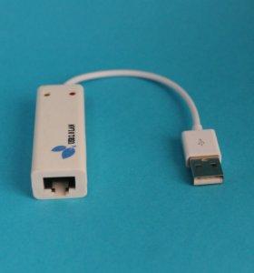 Сетевая карта LAN RJ45 100 Mbps ASIX USB 2.0