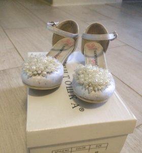 Туфли на девочку р.25
