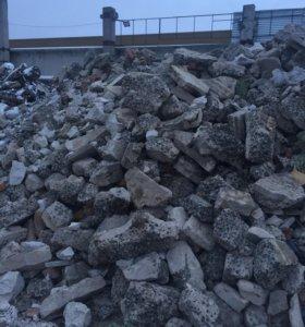 Скол , бой бетона
