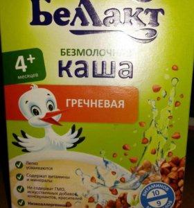 Детское питание (каши и смесь молочная)