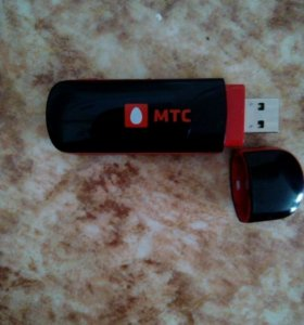 МТС-USB модем.