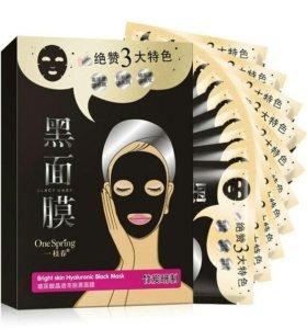 Черная маска с гиалуроновой кислотой