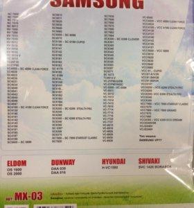 Многоразовый мешок для пылесоса SAMSUNG