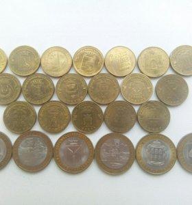 Юбилейные 10 рублей.