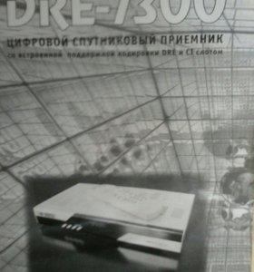 ТриколорDRE-7300