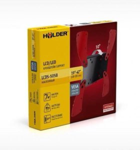 Подставка-кронштейн под TV Holder LCDS-5058