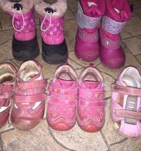 21,22,23 Кожа натур.сандалии,туфли,кроссовки
