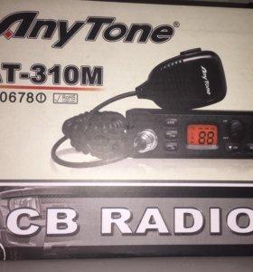 Автомобильная радиостанция MJ - 300