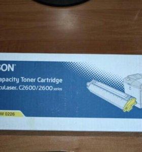 Картридж Epson yellow 0226