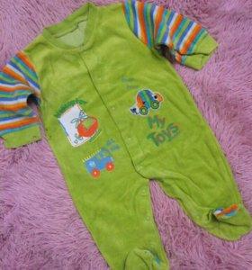 Вещи для малыша 4месяца