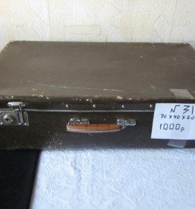(31) Большой старинный дорожный чемодан