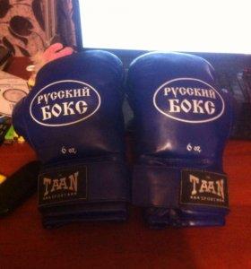 Подам грушу с боксёрские перчатки