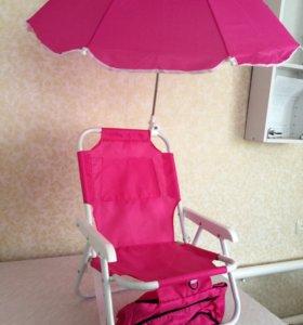 Шезлонг детский с зонтом!