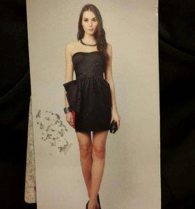 Платье Bershka (новое)