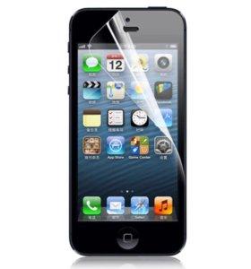 Защитная плёнка на айфон