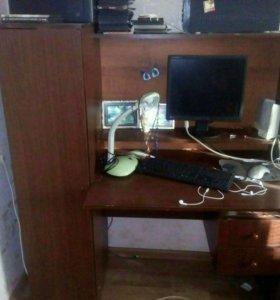 Школьный стол