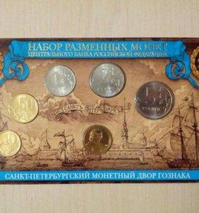 Россия набор разменных монет 2013 СПМД