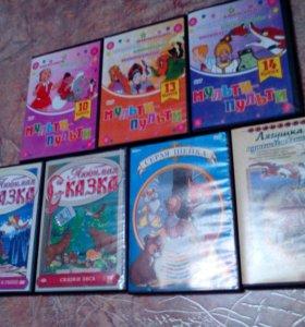 DVD диски мультики