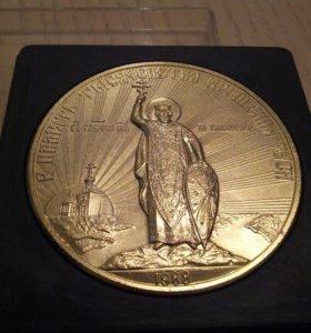 """Медаль """"В память тысячелетия крещения Руси"""" 1988 г"""