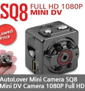 Камера MINI DV FULL HD 1920X1080