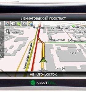 Навигация Навитэл