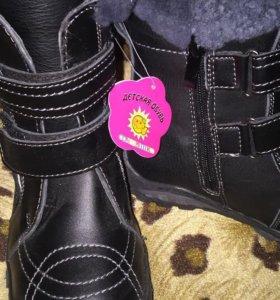 Обувь р-р 31