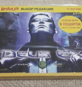Deus Ex + Deus Ex Invisible War (PC)