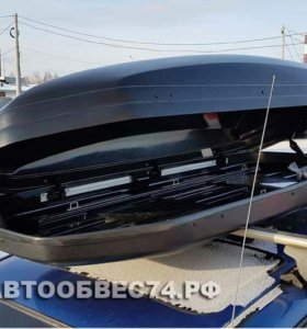 Автобокс на крышу Koffer480 чёрный