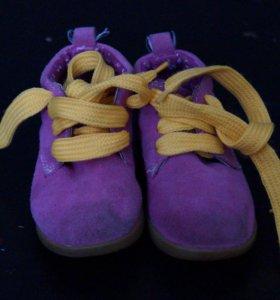 Ботинки осенние