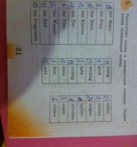 Рабочая тетрадь по немецкому языку 1 часть