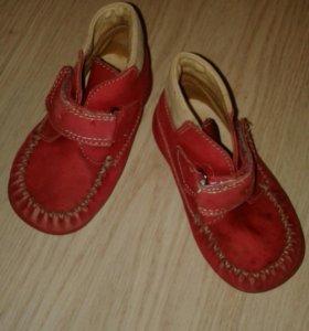 Ботиночки из мягкой кожи