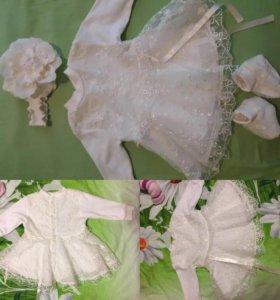 Платье на девочку от 2-х до 6 месяцев