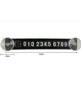 Магнитная Рамка на лобовое стекло (номер телефона)